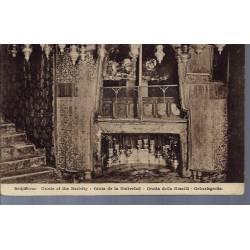 Israel - Bethlehem - Grotte de la Nativité