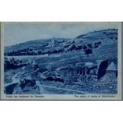Israel - Vallée des tombeaux de Josophat