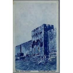 Israel - Porte Dorée - Extérieur