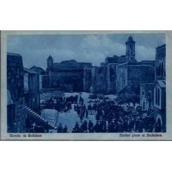 Israel - Marché de Bethléem