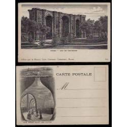 51 - Reims - Arc de Triomphe - au verso vue prise dans les caves - Non voyagé