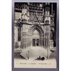 60 - Beauvais - La Cathédrale - portail principal - Non voyagé - Dos non divi