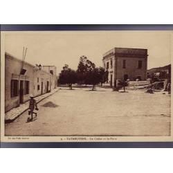 Tunisie - Tatahouine - Le Caïdat et la Poste